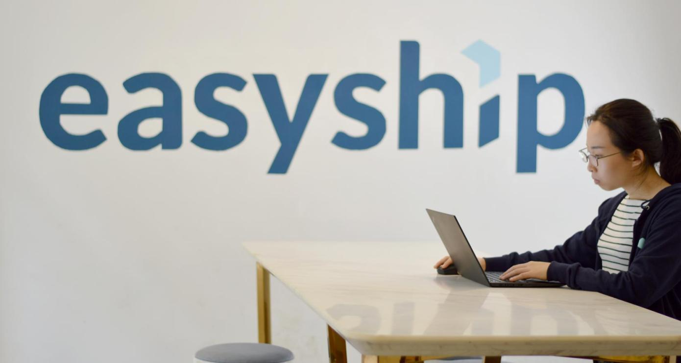 easyship shipment